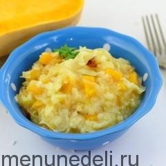 Тыквенная каша с рисом и квашеной капустой