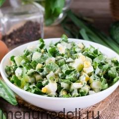 Салат из черемши с огурцами и яйцами