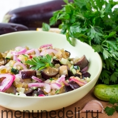Пикантный салат из баклажанов