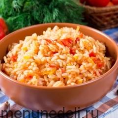 Рис с помидорами и болгарским перцем