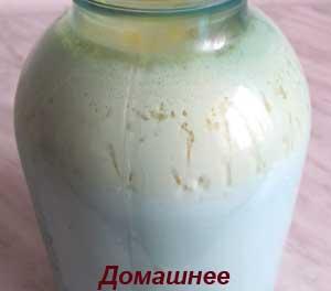 Как сделать творог из кислого козьего молока - Lance-lot.ru
