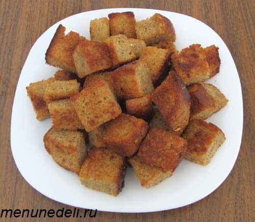 Как сделать сухари в духовке из хлеба видео