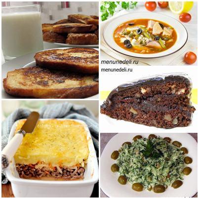 Яичные гренки солянка из рыбы шоколадный торт с грецкими орехами запеканка из картофеля и фарша салат из огурцов и мяса