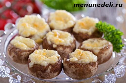 Шампиньоны с сыром запеченные в духовке
