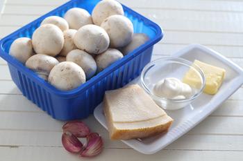 Ингредиенты для приготовления шампиньонов запеченных с сыром в духовке
