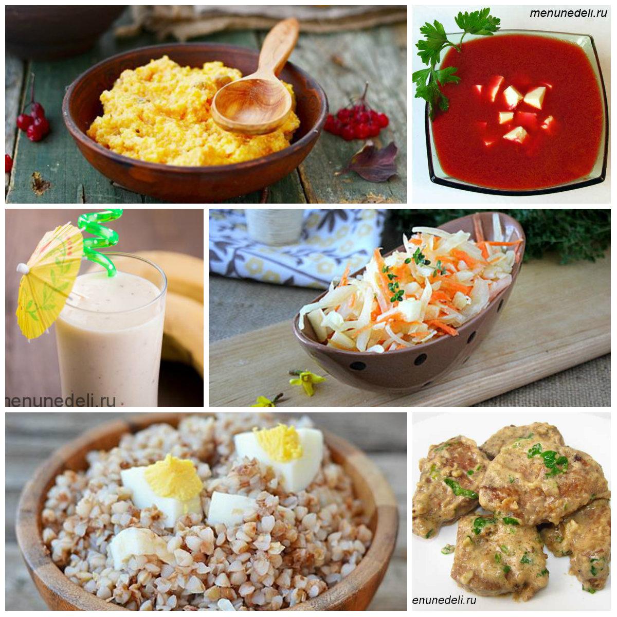 рецепты с бжу правильное питание