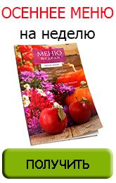 баннер-журнала
